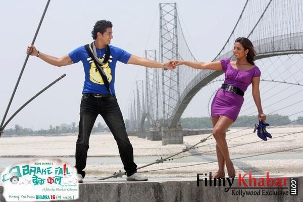 Richa Ghimire & Niraj Baral :: Brake Fail :: Picture :: FilmyKhabar