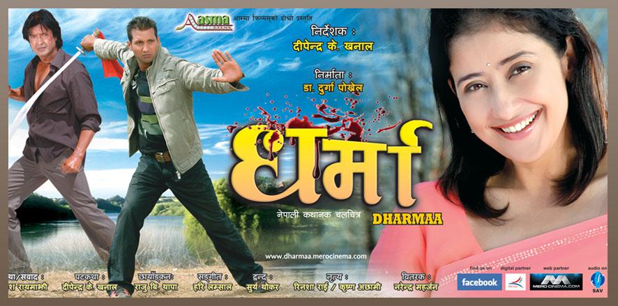 Dharma (2011) Nepali Movie *BluRay*